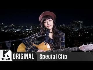 【動画】【公式loe】【Special Clip] JUNIEL _ I Drink Alone(ホンスル)