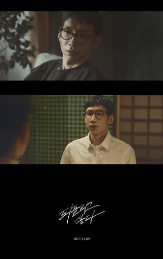 俳優ポン・テギュ、ファン・チヨル の新曲MVに出演。ティーザー映像公開。