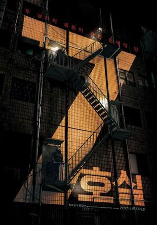 EXO D.O、俳優シン・ハギュン との共演映画「7号室」のスペシャルポスターを公開。正式のロードショーは15日。