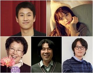 歌手兼女優IU から俳優イ・ソンギュン まで、tvN新ドラマ「私のおじさん」出演ラインナップ確定。