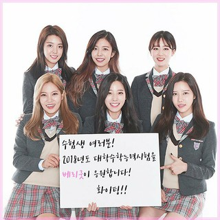 BERRY GOOD、受験生を応援。明日は、韓国版センター試験の日。