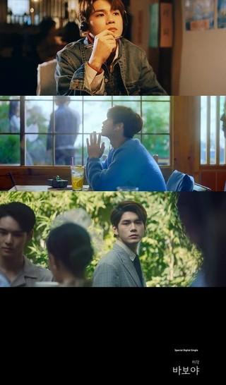 ホガク、本日(27日)カムバック。午後6時にデジタルシングル「Only You」公開。MVにはWanna Oneオン・ソンウが出演。