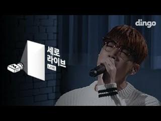 【動画】【公式din】Jun.K(2PM) - 引っ越しする日(A Moving Day)[縦ライブ]
