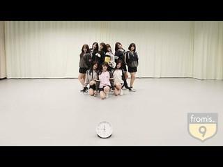 【動画】【公式】アイドル学校 出身fromis_9、[fromis_9 TV] fromis_9 - ガラスの靴(Glass Shoes)Choreography ver.