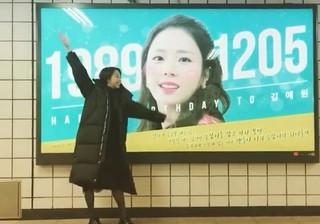 JEWELRY 元メンバーのイェウォン、SNS更新。「誕生日をお祝いしてくださった皆さん、ありがとう!」
