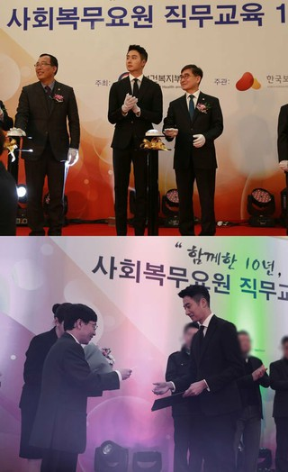 俳優チョン・イル、優秀社会服務要員として保健福祉部長官賞。