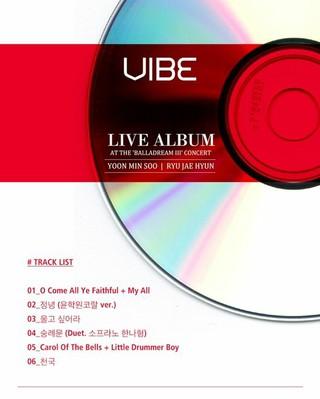 VIBE、11日にライブアルバムを発売。計6曲:バラード+キャロル