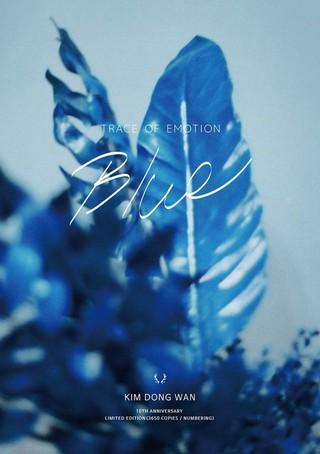 SHINHWA キム・ドンワン、今日(7日)シングル「地球が美しい理由」をリリース。