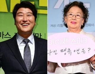 俳優ソン・ガンホ - ナ・ムンヒ、韓国映画制作家協会長の男女主演賞に。作品賞は「南漢山城」。