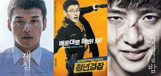 俳優カン・ハヌル、出演作が3連続でヒット!「再審」→「青年警察」→「記憶の夜」