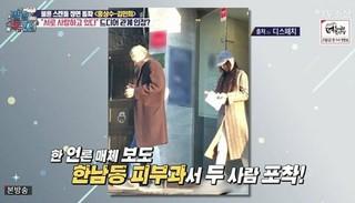 """""""不倫関係""""認めた女優キム・ミニ - ホン・サンス監督、22歳の年齢差を克服するため一緒に皮膚科へ?!韓国メディアが2人の""""皮膚科デート""""を報道。"""