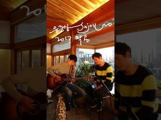 【動画】【公式loe】【J n Joy ユ・ジュンサン 】JnJoy20ライブ
