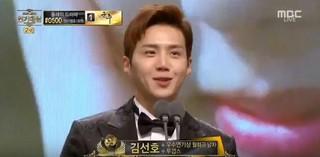 女優チェ・スビン、俳優キム・ソンホ、「優秀演技賞」を受賞。MBC演技大賞