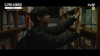 【動画】【T公式YG】ONE(ワン) チョン・ジェウォン、ドラマ「文集」予告編。今夜12時