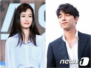 俳優コン・ユ 女優チョン・ユミ(恋愛の発見)、結婚説に「事実無根」と一蹴。オンラインコミュニティーを中心に2人の結婚説が急速に拡散。