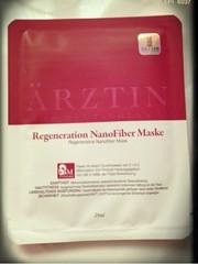 韓国コスメ「ARZTIN」Regenerative Nanofiber Mask