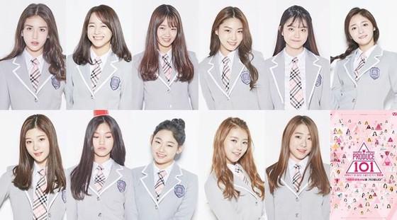 PRODUCE101」に出演した少女たち...