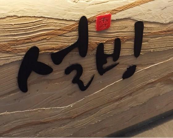 韓国どころか国内も敵だらけのバカウヨ Part.17 [無断転載禁止]©2ch.netYouTube動画>9本 ->画像>483枚