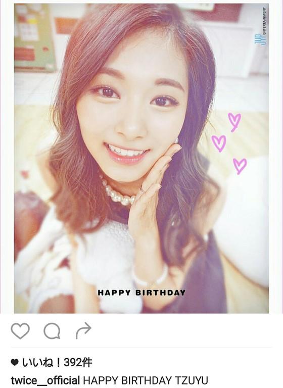 また、上の写真の数時間後にはツウィのアップの写真に「HAPPY BIRTHDAY」とコメントが書かれた写真をアップし、再度ツウィ の18歳の誕生日をお祝いしています。