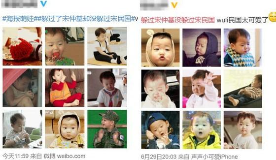 俳優ソン・イルグクの次男ミングクが中国SNSで大流行なんだと ...