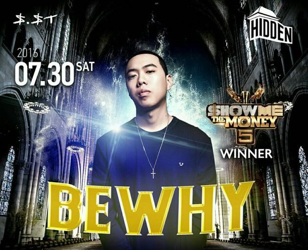 「Show Me The Money 5」優勝のBewhY、ラッパーのきっかけは「BIGBANG」と告白!!   コリトピ   コリアトピック「Show Me The Money 5」優勝のBewhY、ラッパーのきっかけは「BIGBANG」と告白!!