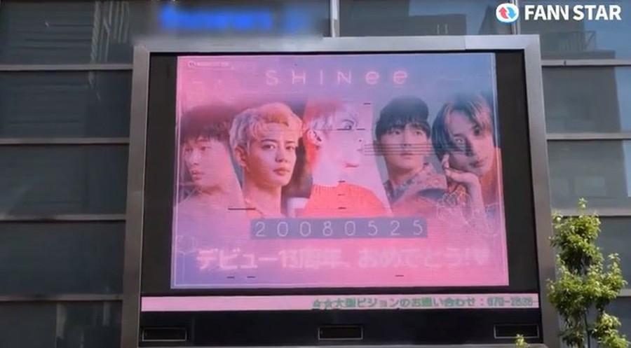"""""""デビュー13周年""""「SHINee」のための電光掲示板…韓国と日本で輝く!!   K-POP・韓流ブログなら ..."""