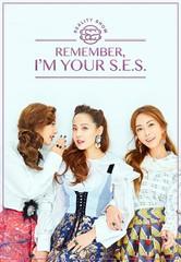 元祖アイドル「S.E.S」、デビュー20周年を記念にリアリティプログラムに出演!
