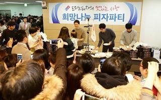 ソン・ジュンギ、病気と闘う子どもたちのためにソウル大学小児病棟を訪問。