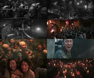 ファン・ジョンミン×ソ・ジソプ×ソン・ジュンギ主演映画「軍艦島」の予告編が公開される。