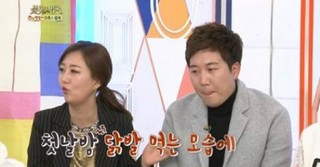 タッパルを食べる妻チャン・ユンジョンが恐怖!?ト・ギョンワンが恐れた妻の姿。