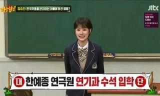 女優チョン・ソミン・・・大学首席入学と大学同期の俳優を明かす。
