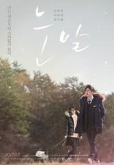 「GOT7」ジニョンの初主演映画「A Stray Goat」。メインポスターが公開される!