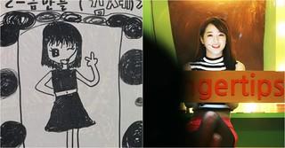 「gugudan」キム・セジョンが過去に描いた絵の通りに夢を叶える!?