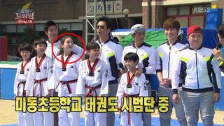 チョン・ソミが小学6年生の時にテレビ出演していた!?テコンドー少女の成長に注目!
