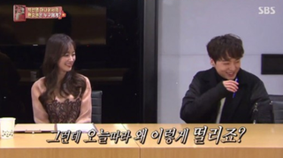「WINNER」カン・スンユンは美女が苦手!?パク・ソニョンアナウンサーの前でデレデレ!?