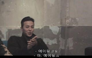 G-DRAGON、「BIGBANG」以外で入りたかったグループは?