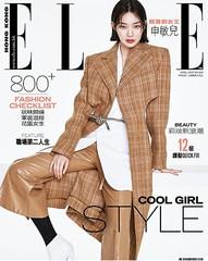 女優シン・ミナ、韓国・香港のファッション誌を圧巻!