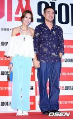 俳優オム・テウンの豪華誕生日料理を妻ユン・ヘジンが振舞う♪