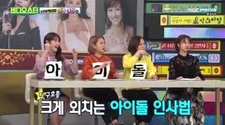 """歌手チャン・ユンジョンが歌番組で""""気まずい""""と思ってしまう瞬間!?"""