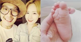 第二子が誕生したハハ&ピョル夫婦♡赤ちゃんの足が可愛い♪