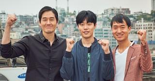 映画「金」がクランクイン!ユ・ジテ×リュ・ジュンヨル×チョ・ウジンの好演に期待!
