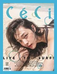 女優ソルリがカリブ海で撮影したグラビア写真が美しい♡