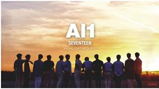 「SEVENTEEN」、カムバックを前に音源プリビューを公開♪
