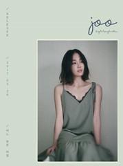 歌手Jooが1年6か月ぶりのカムバックを予告する♪