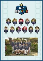 「INFINITE」の弟グループ「Golden Child」11人のメンバーが公開される♪