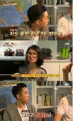 JTBC「一食ください」ゲスト出演ウン・ジウォンが、初期教育の失敗者って?