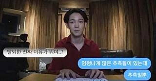 「WINNER」出身のナム・テヒョン、グループを脱退した本当の理由を語る!?