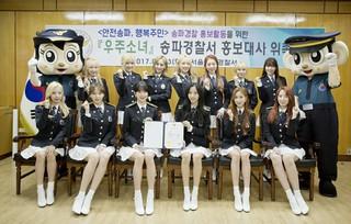 「宇宙少女」がソウル・ソンパ署の広報大使に任命!市民1,000人の前でゲリラ公演も開催♪