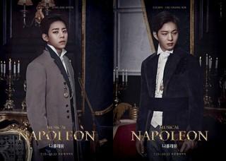「B.A.P」デヒョン&「BTOB」チャンソプがミュージカル「ナポレオン」にキャスティング!