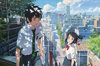 日本アニメ「君の名は。」が韓国で再上演!吹き替え版にチ・チャンウク&キム・ソヒョンが挑戦!